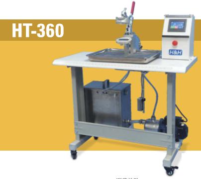 H&H Hydrostatic Tester HT-360