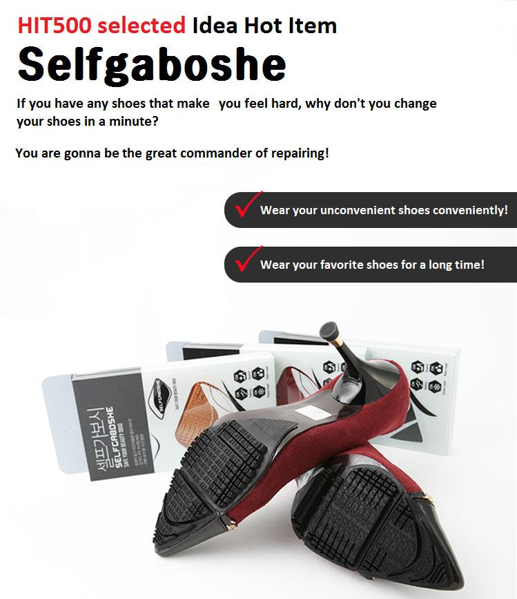 selfgaboshe