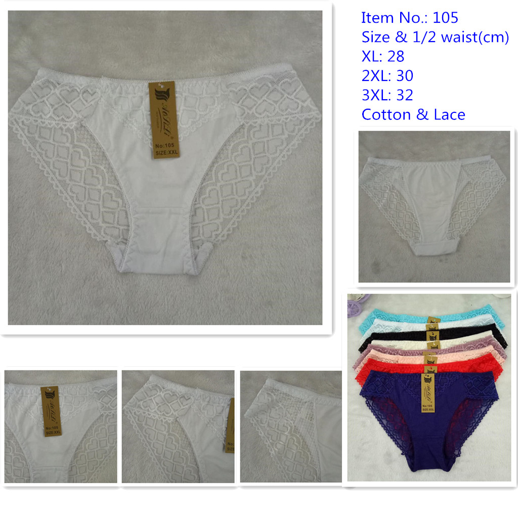 OEM China Wholesale sexy adult transparent lace young panties 105