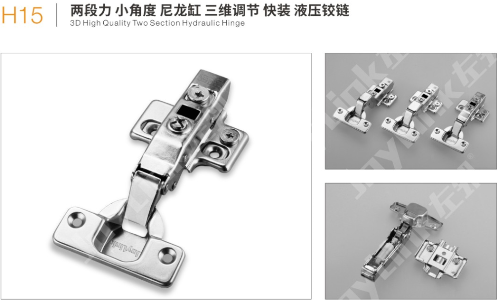 Two way 3D snap on hydraulic hinge H15