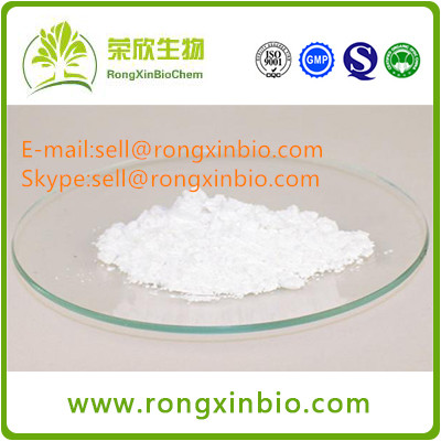 Hot sale Sibutramine Hydrochloride/ Reductil cas84485-00-7 for Slimming