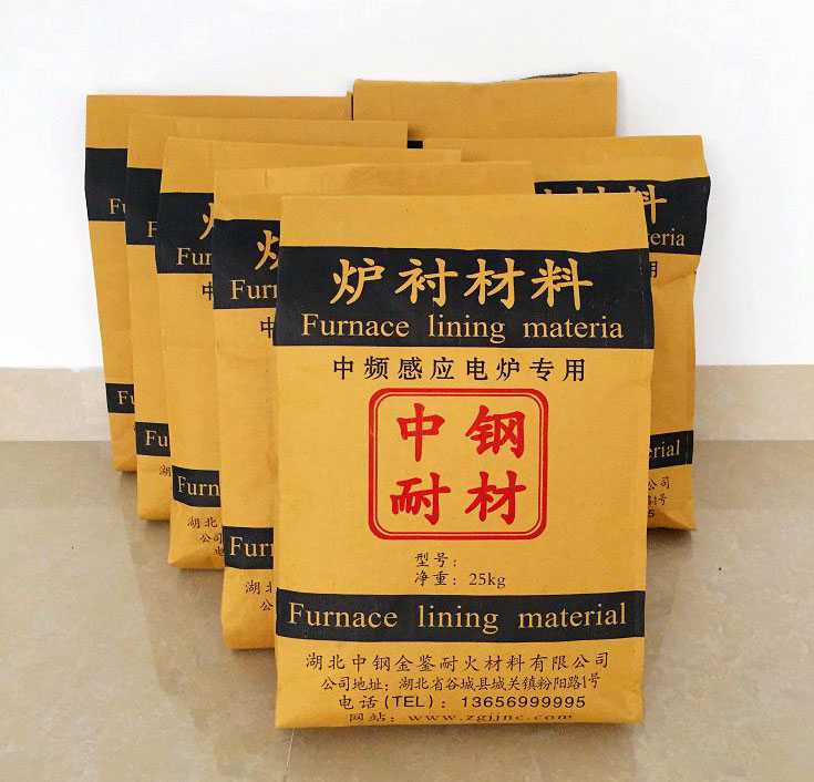 For induction furnace refractory working lining unshaped acidic basic neutral