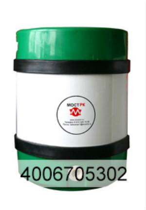 10-25L C type plastic beer keg