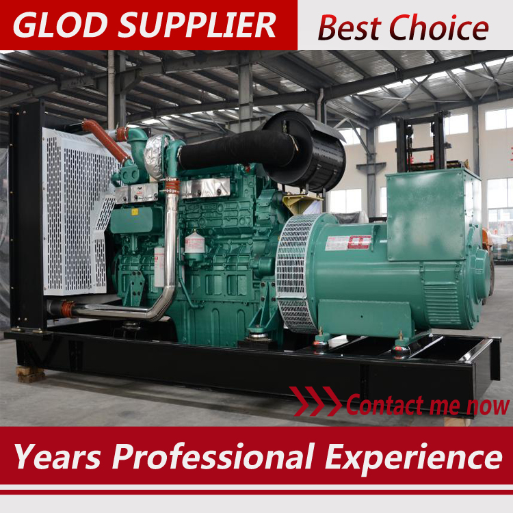 400kw diesel generator prime 500kva with Yuchai engines, competitive price