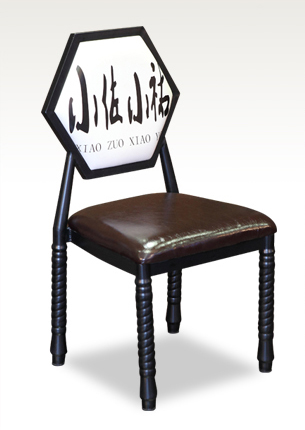 Cheaper price metal steel stools