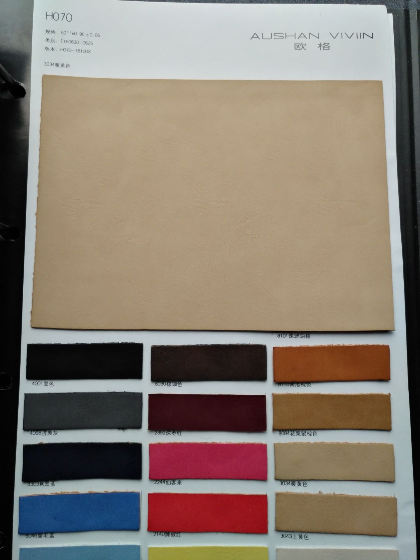 Good Quality Synthetic Leather for Shoes H070