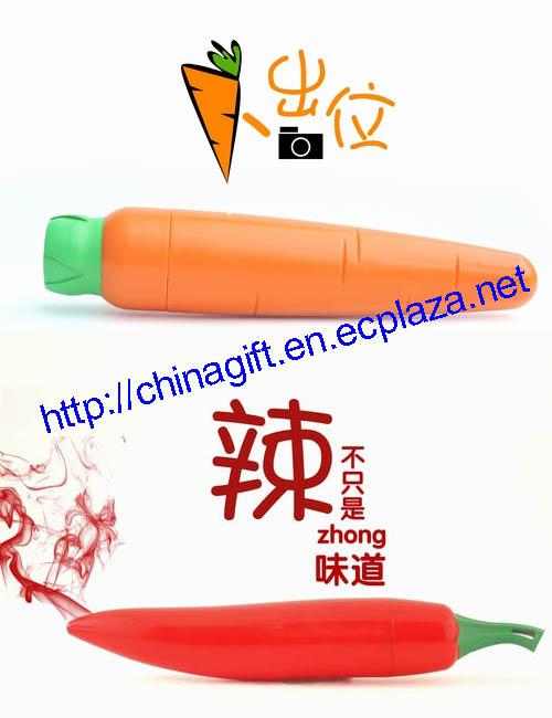 Carrot & chilli pepper