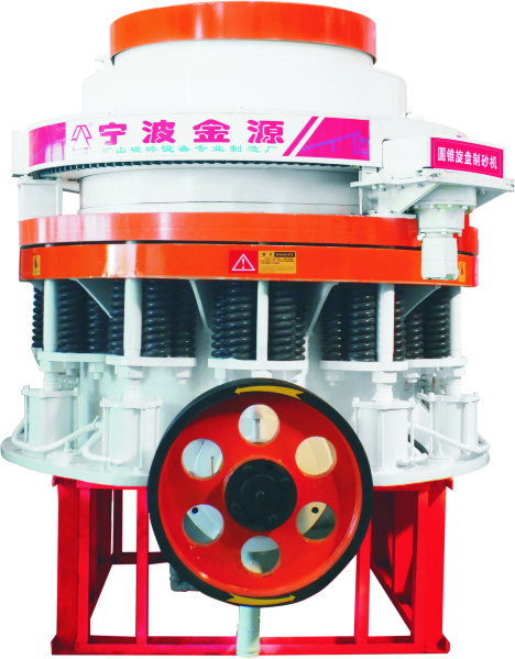 GT Rotary Disk Sand Maker Sand Making Machinery