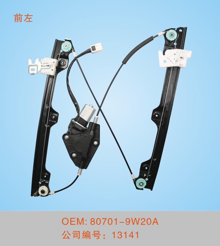 electric window regulator with NISSAN 06TEANA