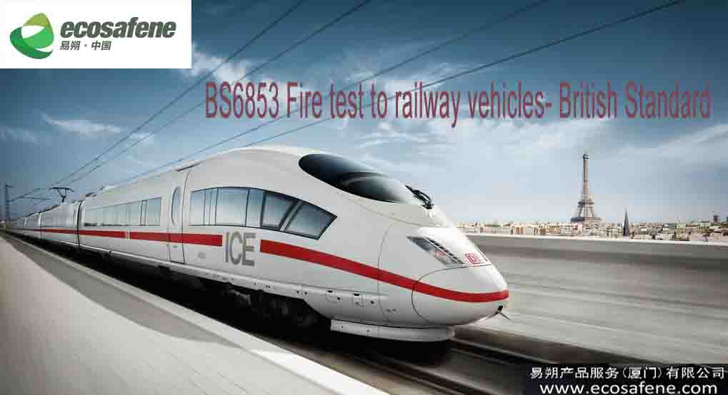 BS 6853 Fire test to railway vehicles