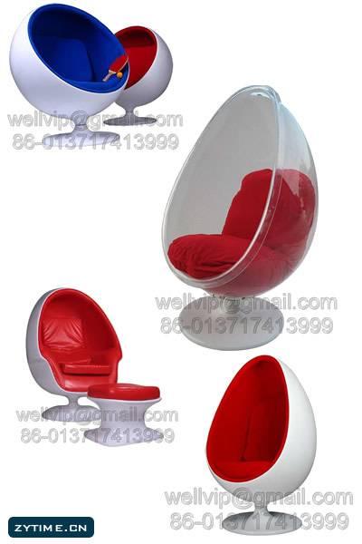 Ball Chair,Egg Chair,swiveling Chair, Globe Chair, Pod Chair, Sphere Chair,fiberglass  Chair
