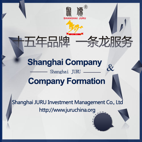 Start Business in China Company Registration in Shanghai