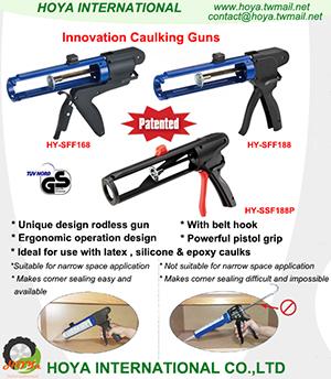 Innovation Caulk Guns