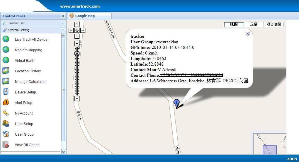GPS Mapping Systemwwwonertrackcom Oner Electronics Technology - Gps mapping system