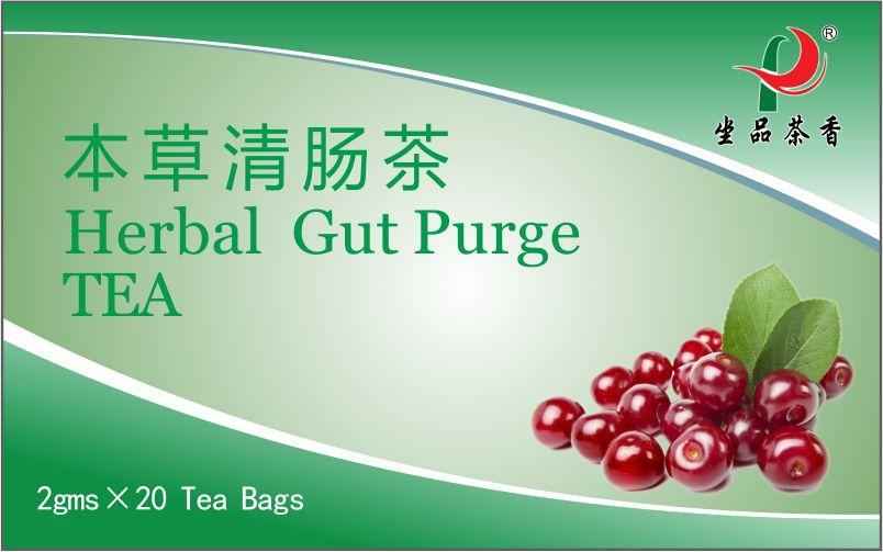 Chinese Herbal Gut Purge Tea bag