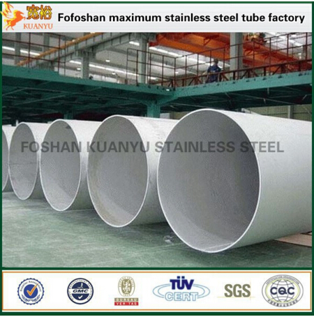 Large diameter stainless steel industrial round tube