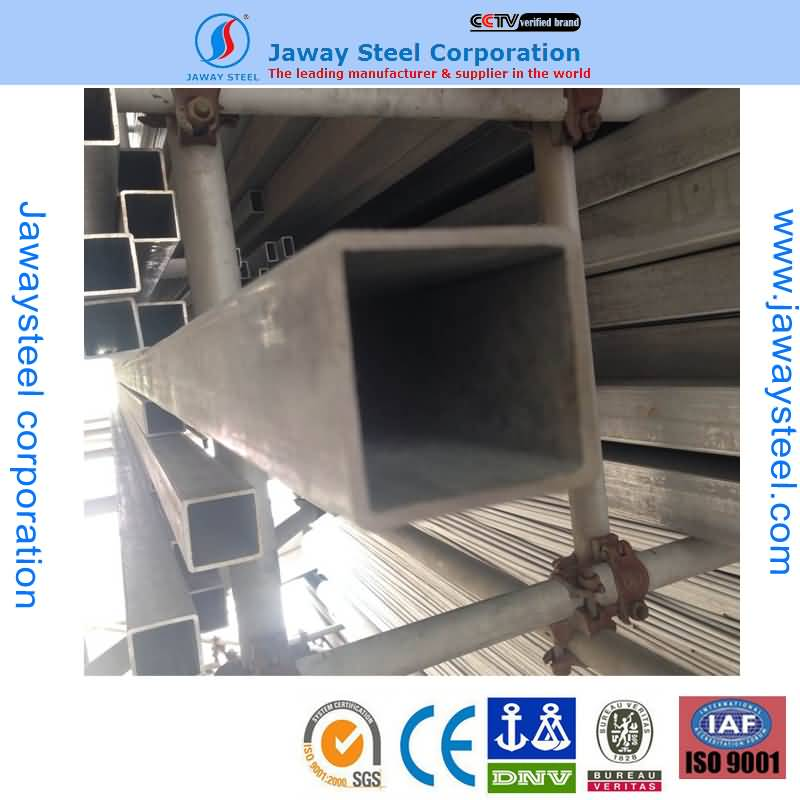 201 stainless steel square pipe