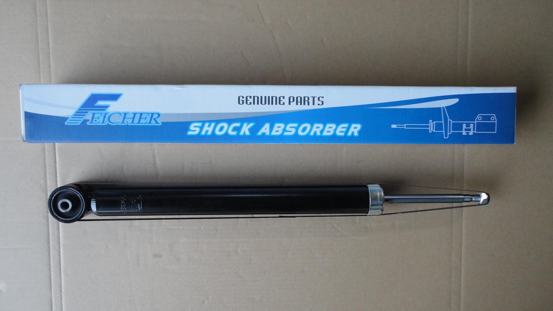 Skoda Octavia R shock absorber