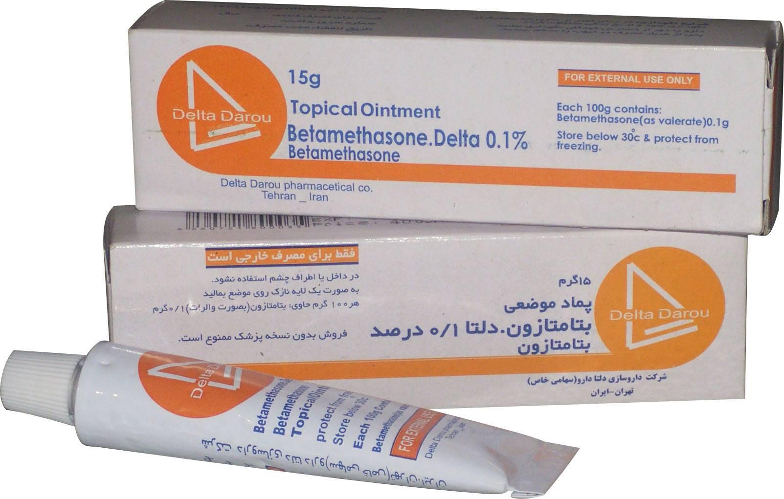 Betamethasone ointment - deltadarou