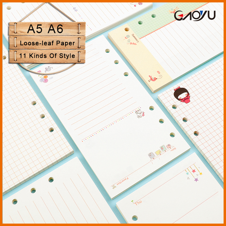 Free sample lined paper loose-leaf notebook refill filofax a5 a6 hardiron daily memos spiral noteboo