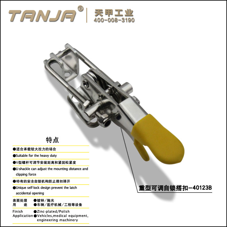 [TANJA] 40123B adjustable toggle latch / stainless steel self-lock clamp for machine