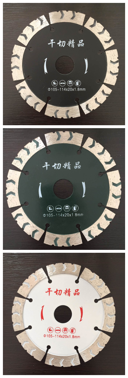 small cutting discs