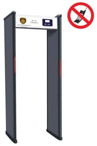 Walk through cell phone mobile phone detector gate door