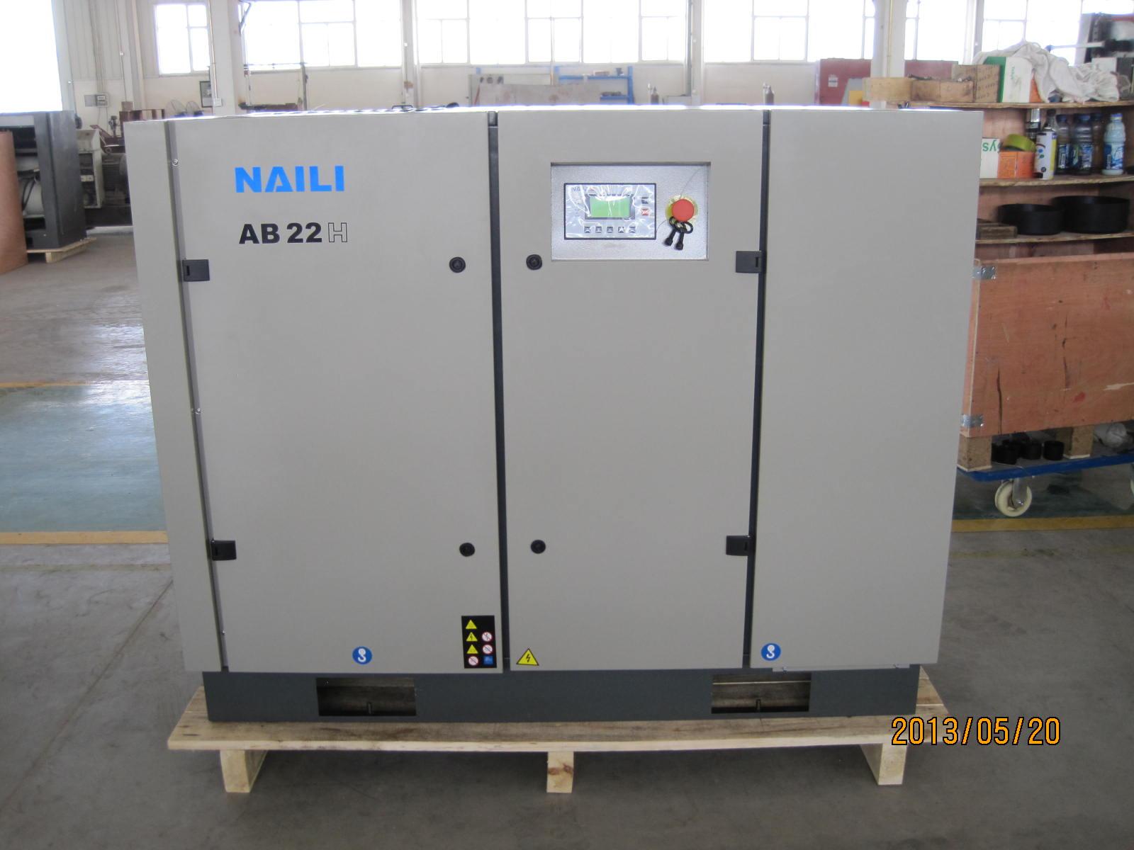 NAILI AB series Rotary Vane Air Compressor 5.5KW/7.5HP