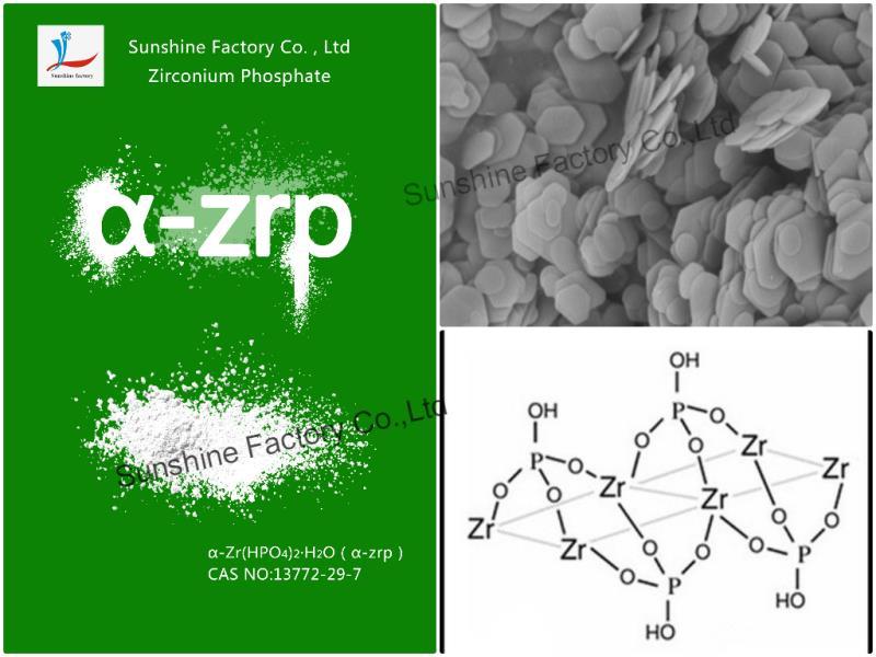 Zirconium Phosphate