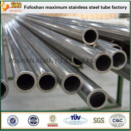 Wholesale Round Shape Stainless Steel Tubing