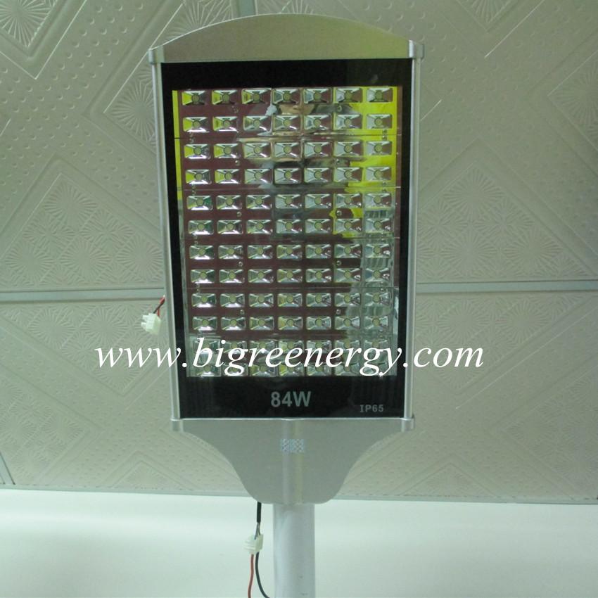Led lamp 84W