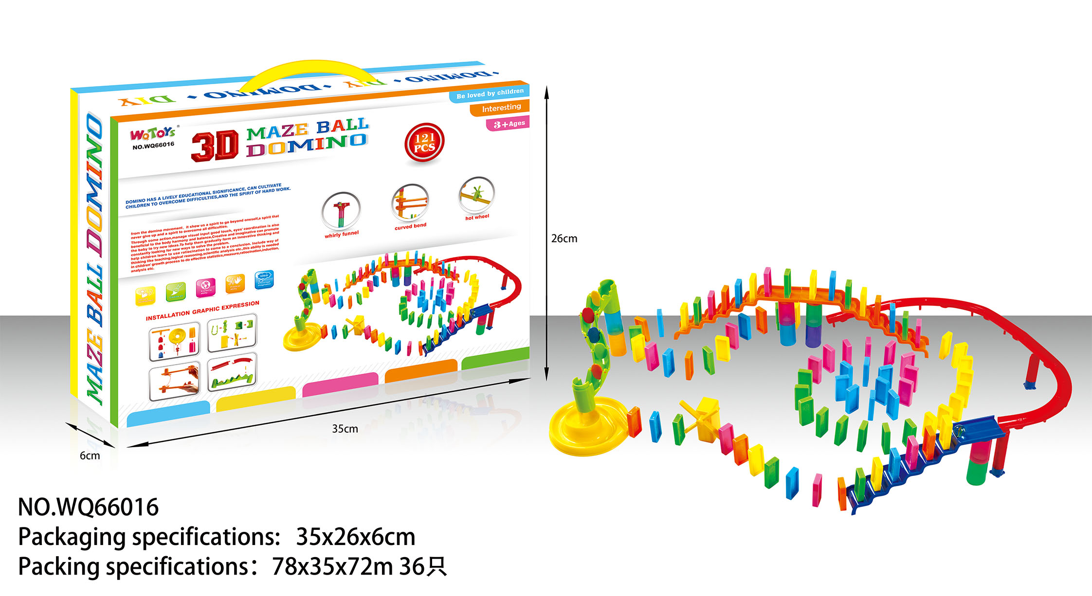 domino intelligence game 121pcs 3d maze ball plastict educational toys