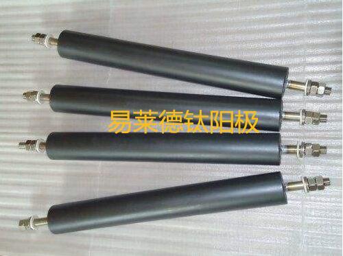 Titanium MMO cansiter anode