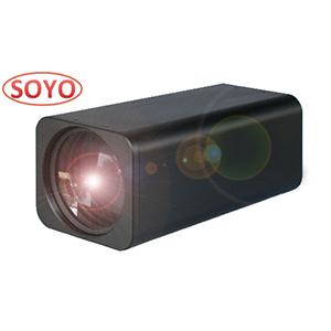 "3.0 Megapixel motorized zoom lens 10-380mm 1/1.8"""