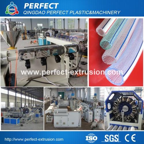 Plastic Soft Pipe Extrusion Line- PVC Fiber Enhancing Hose Making Machinery
