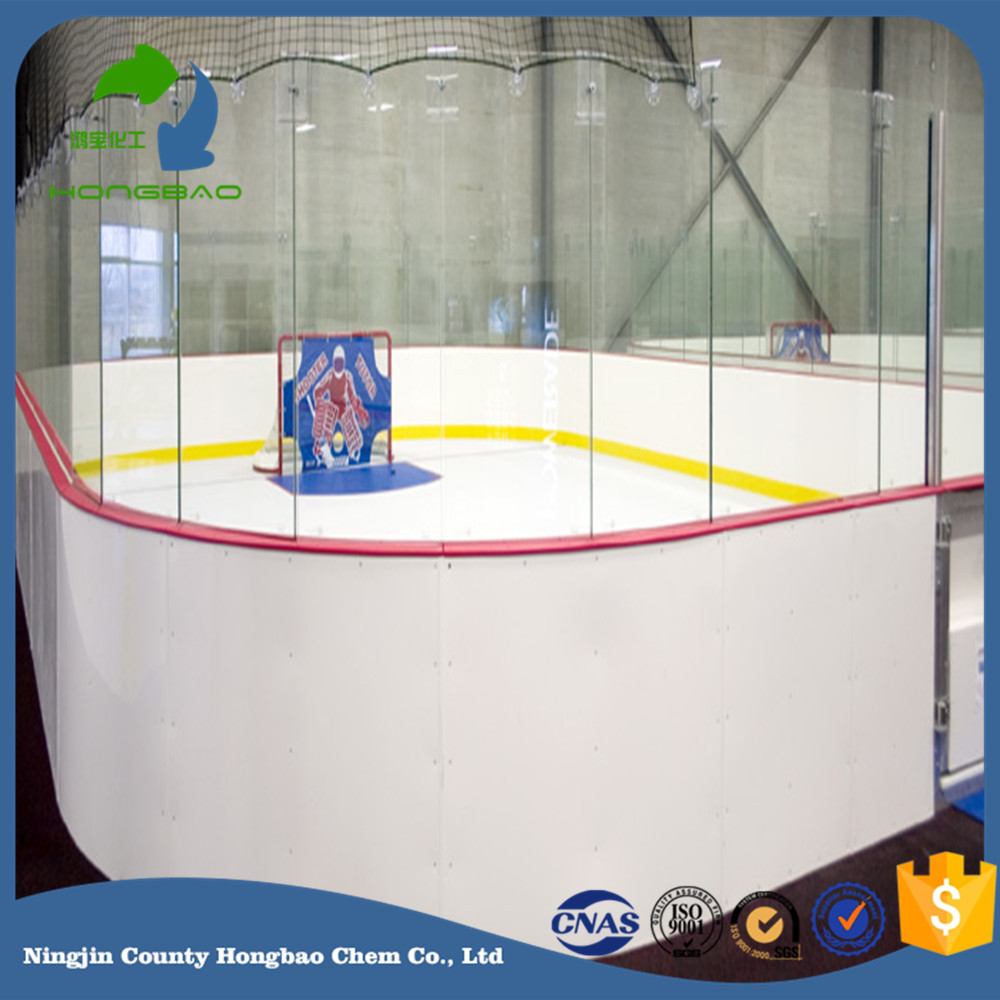hdpe ice rink board outdoor