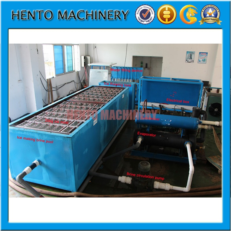 Multi - purpose Ice Block Making Machine