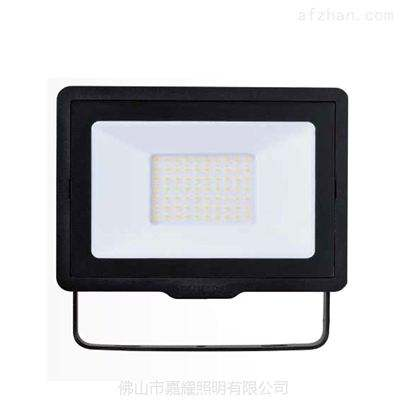 High power LED flood light outdoor IP65 eco