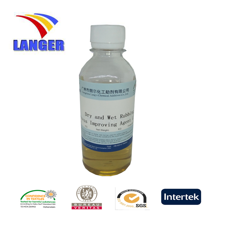 textile agent Dry and Wet Rubbing Fastness Improving Agent LA-40B
