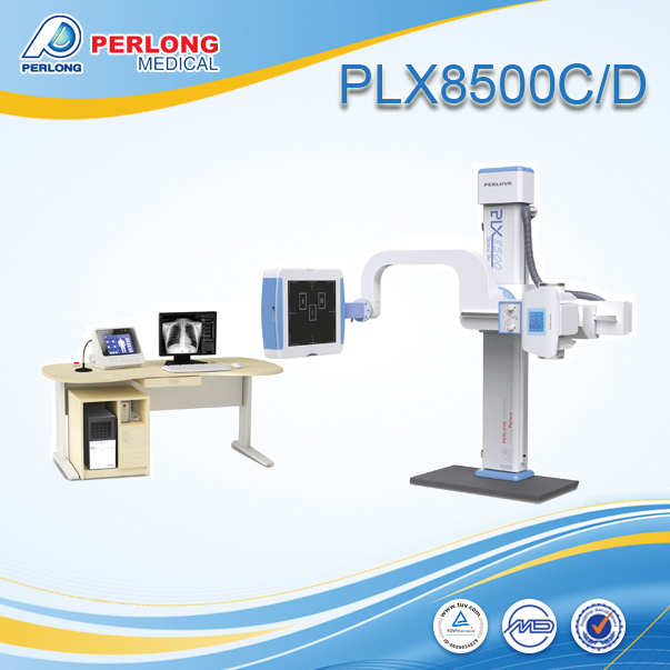 X-ray manufacturer 500mA DR system PLX8500C/D