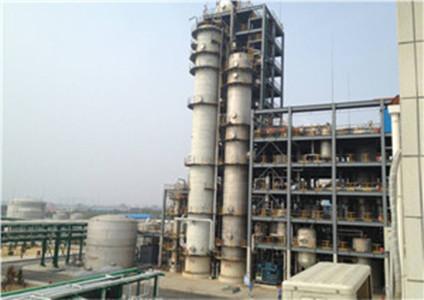 Hydrogen Peroxide Plant (Fluidized Bed Process)