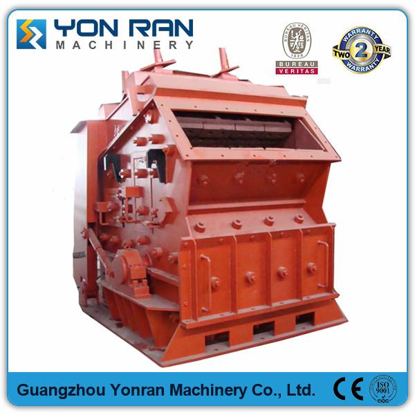 Cheap machinery building material machine Impact Crusher Blow Bar Construction