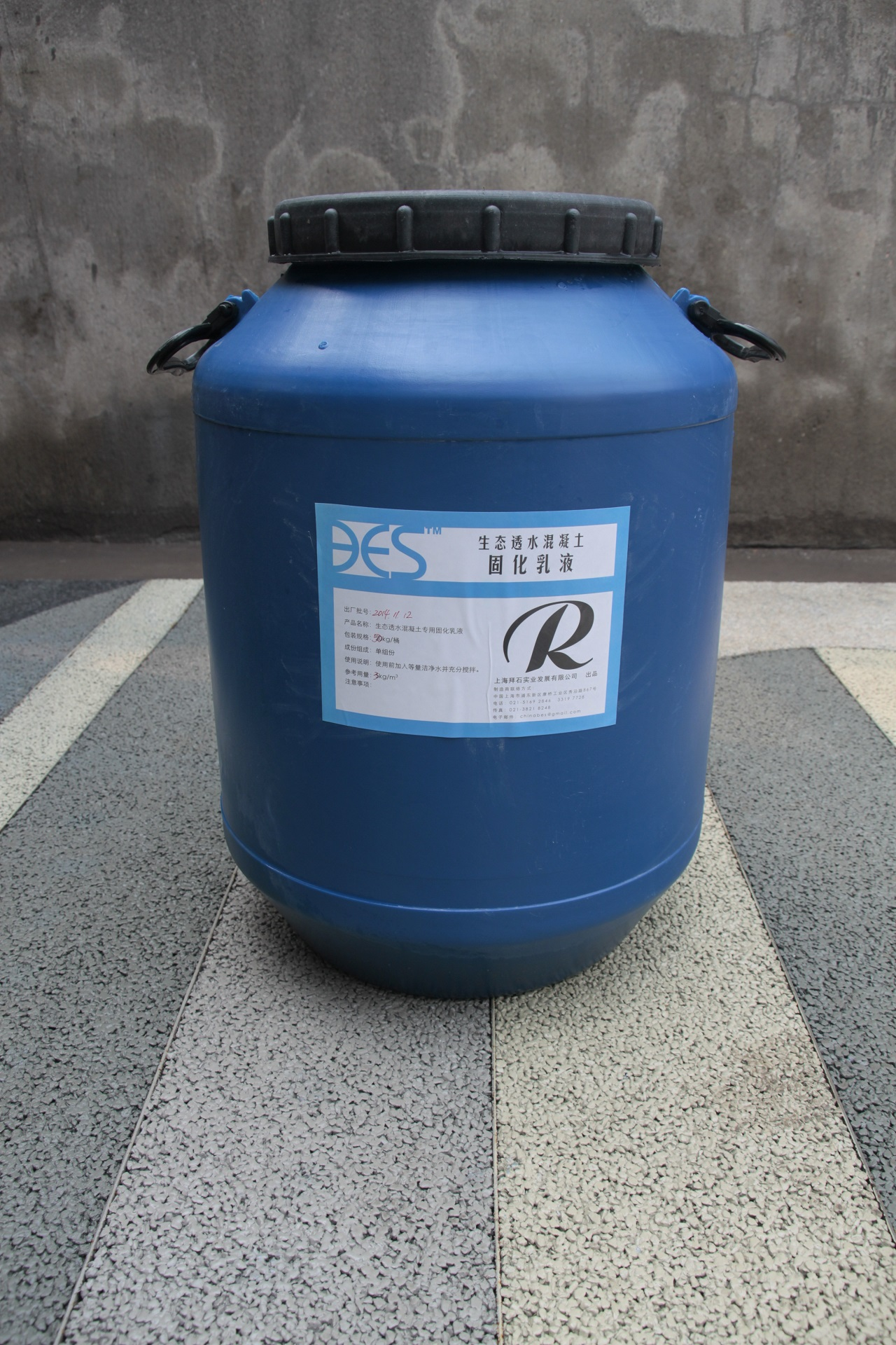 Polymer Emulsion for Pervious Concrete