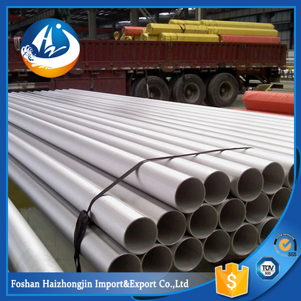 310/310s seamless stainless steel pipes
