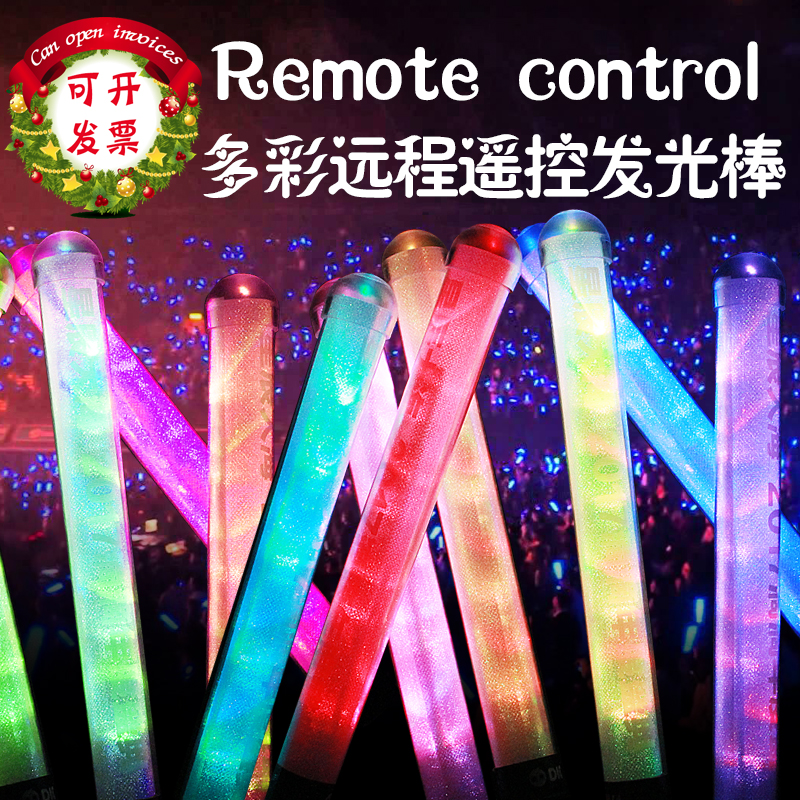 Best Price Remote Control LED Sticks for Concerts and Parties Light Up Products