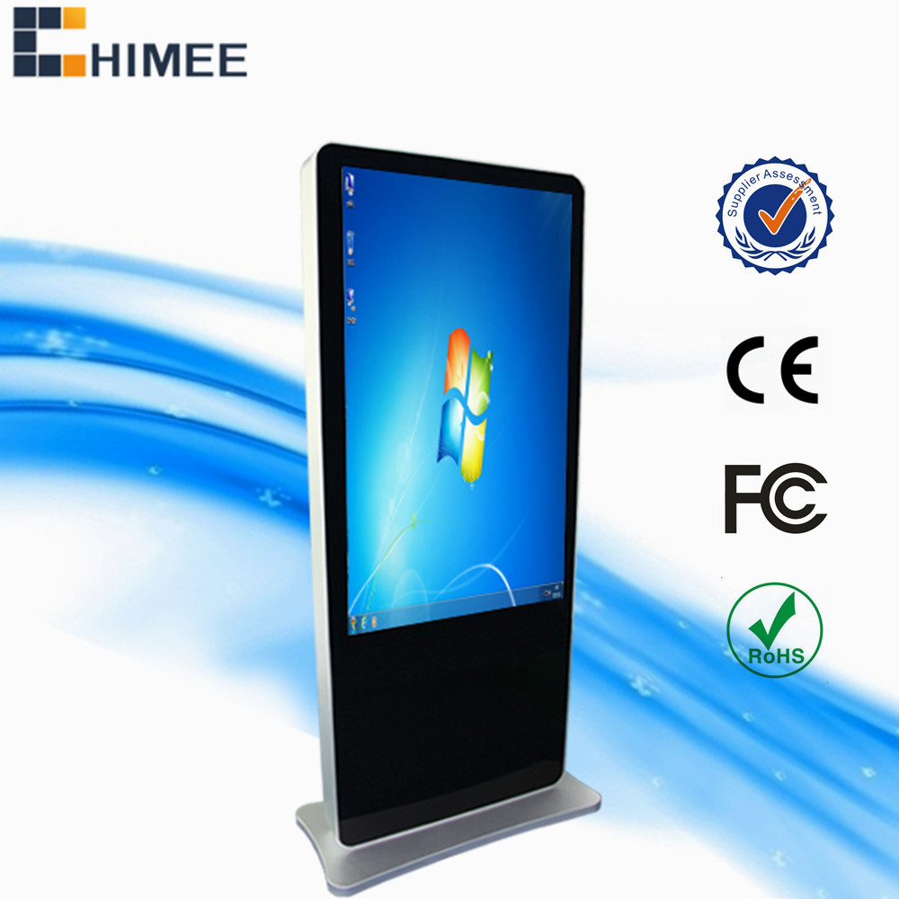 HQ550-C10-T 55 inch standing touch lcd computer all in one pc with i7 solution and camera