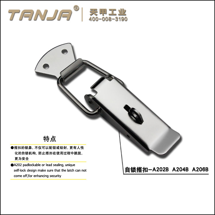 [TANJA] A202 Concealed toggle latch/Steel padlockable latch/resettable with spring