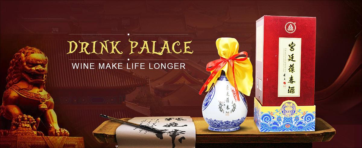 Royal BaoChun Wine