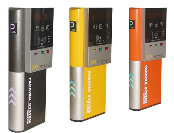 YF-PTC011 parking system console