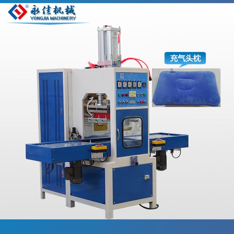 high frequency air cushion welder machine